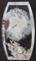 Quartz with various inclusions, cabochon,  Brazil.  199.61 carats.